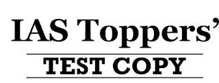 Topper Test Series Copy