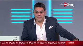برنامج حلقة الوصل حلقة الثلاثاء 7-3-2017 مع معتز بالله عبد الفتاح