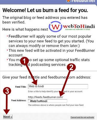 Feedburner blog setup