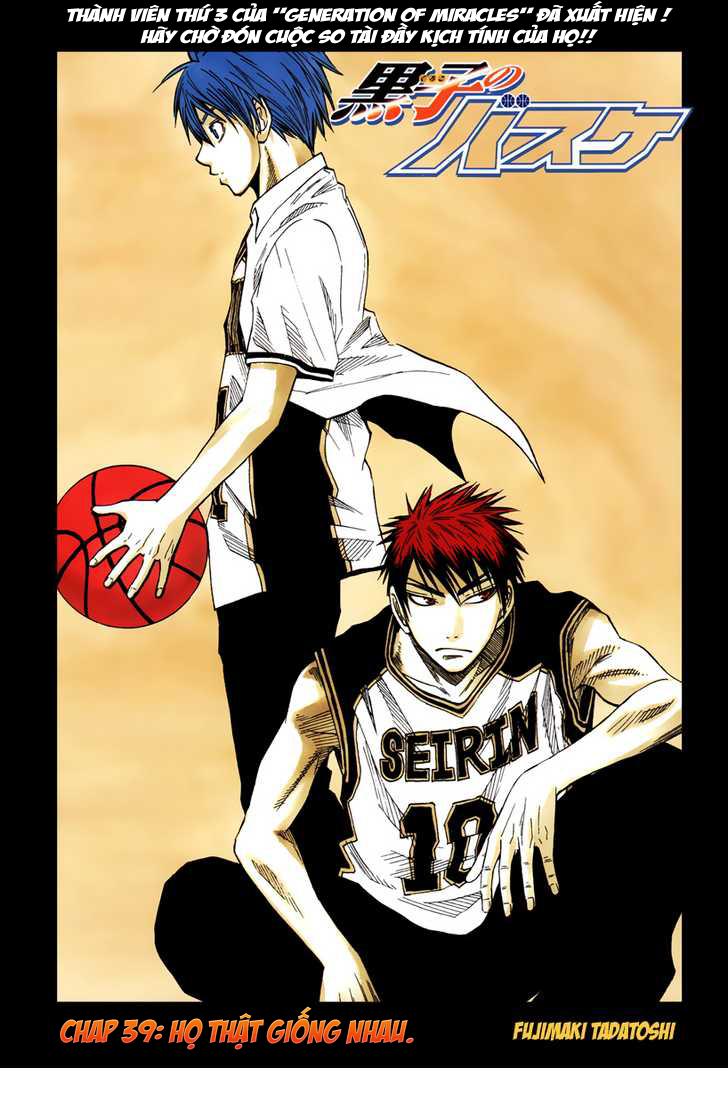 Kuroko No Basket chap 039 trang 3