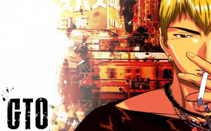 جميع حلقات انمي GTO المعلم العظيم اونيزوكا مترجم على عدة سرفرات للتحميل والمشاهدة المباشرة أون لاين جودة عالية HD