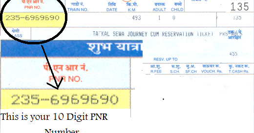 confirm railway reservation