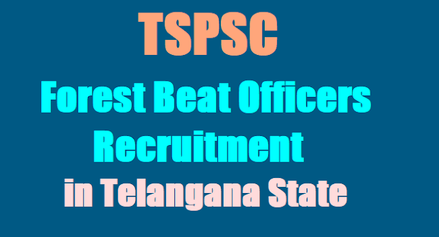 TSPSC Forest Beat Officers,Forest Beat Officers Hall tickets, Forest Beat Officers Results