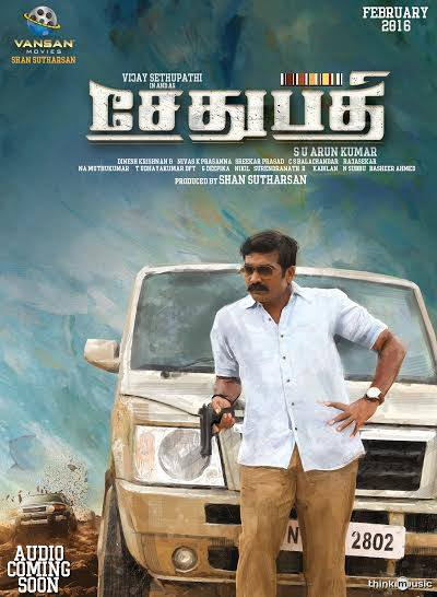 Vijay Sethupathi 's ‪Sethupathi‬ Tamil Movie First Look Poster