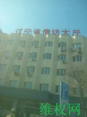 """辽宁省近500""""民代幼""""教师再次到省信访局维权(图)"""