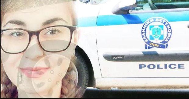 Δολοφονία 21χρονης φοιτήτριας:Σφίγγει ο κλοιός για τους δράστες