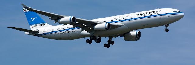 Kuveyt Uçak Bileti