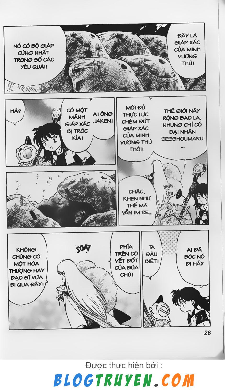 Inuyasha vol 41.2 trang 5