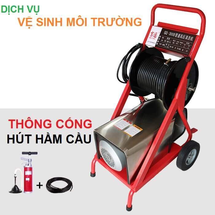 Thông Cống Nghẹt Phường An Bình, Biên Hoà, Đồng Nai