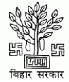 Bihar Agriculture Department Recruitment 2015