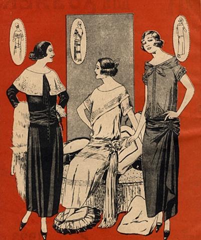 старинные женские платья