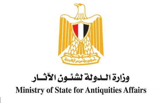 وزارة الاثار تعلن عن وظائف شاغرة والتقديم ليوم 7 يناير 2017 على الانترنت