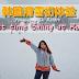 [KOREA Travel] Seoraksan National Park and Skiing YongPyong Ski Resort