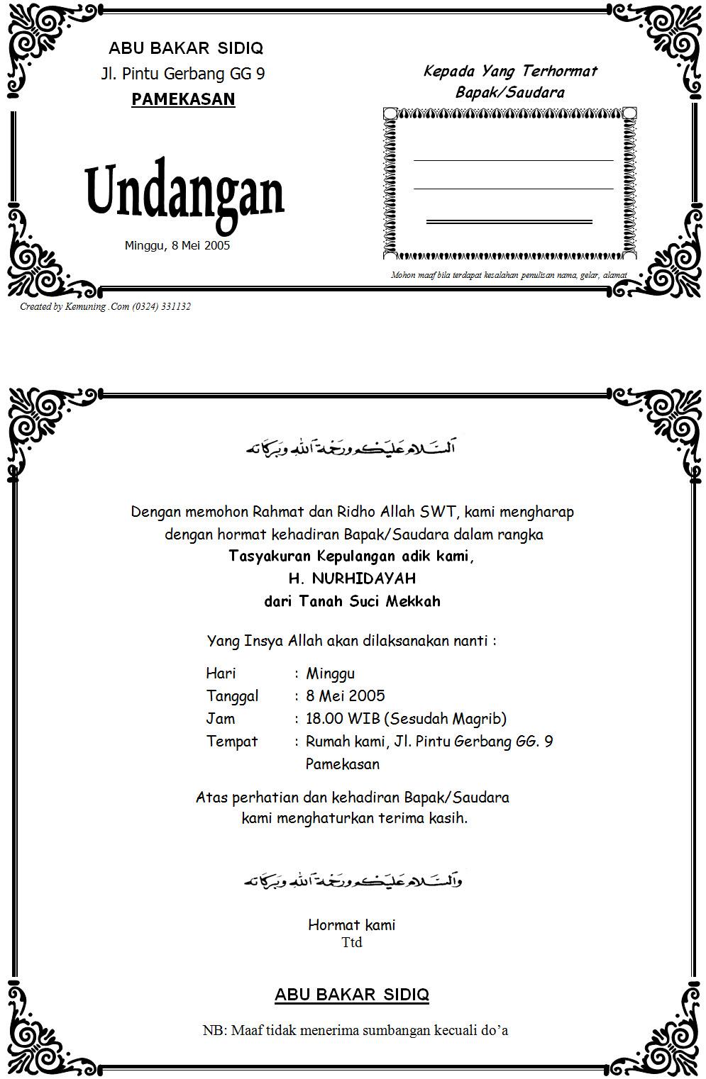 Download Contoh Desain Undangan Tasyakuran Haji