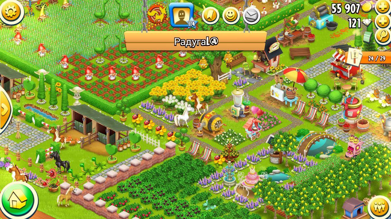 تحميل لعبة المزرعة السعيدة للكمبيوتر والاندرويد والايفون مجانا اخر اصدار 2020 من ميديا فير