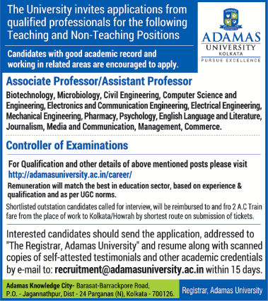 ADAMAS University Faculty Jobs 2020 February