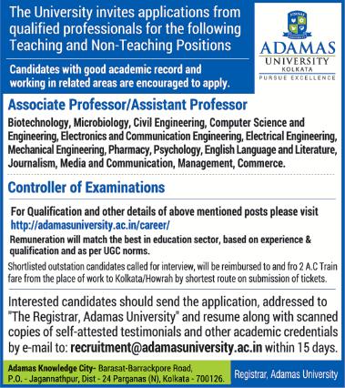 ADAMAS University Faculty Jobs 2020 February