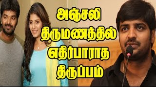 Major Twist On Anjali's Decision | Anjali To Join Hands With ?