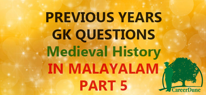 PSC GK Malayalam Question bank part 5