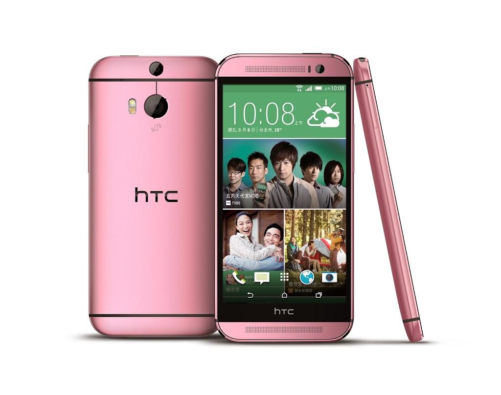 HTC One M8苦戰,推粉紅版救援