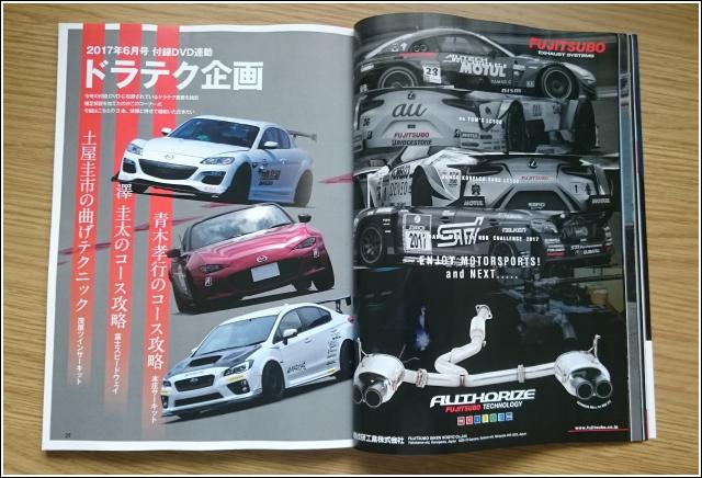 Revspeed Magazine