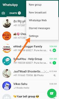 WhatsApp Account Delete Kaise Karte Hai