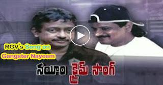 Ram Gopal Varma Gangster Nayeem Theme Song