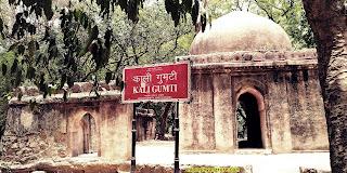 Kali Gumti at Hauz Khash