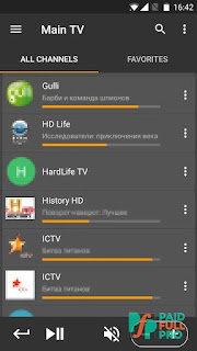 Perfect Cast IPTV Unlocked APK