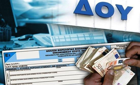 Νέα παράταση για την υποβολή φορολογικών δηλώσεων