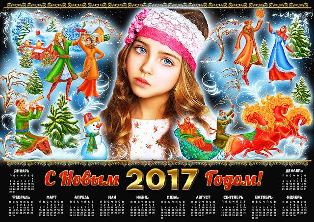 макет календаря