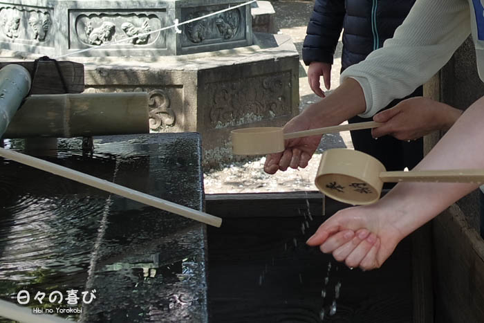 temizuya toshogu shrine focus ablutions