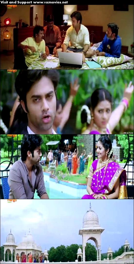 Mythri 2012 Hindi Dubbed 720p HDRip