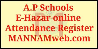 A.P Schools E-Hazar online Attendance Register