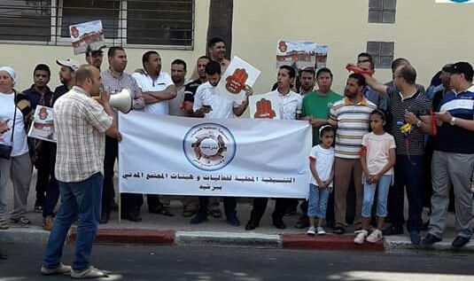 فعاليات برشيدية تنظم وقفة احتجاجية أمام بلدية برشيد من أجل عدم إقبار ساحة محمد السادس