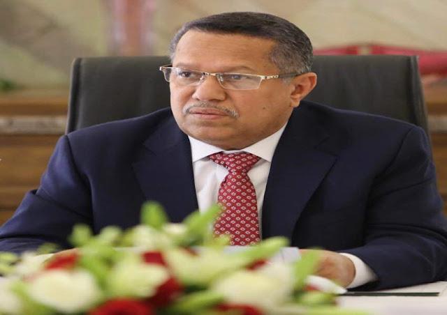 بن دغر يتهم الإمارات رسمياً بدعم قوات أمنية لتنفيذ الانقلاب في عدن