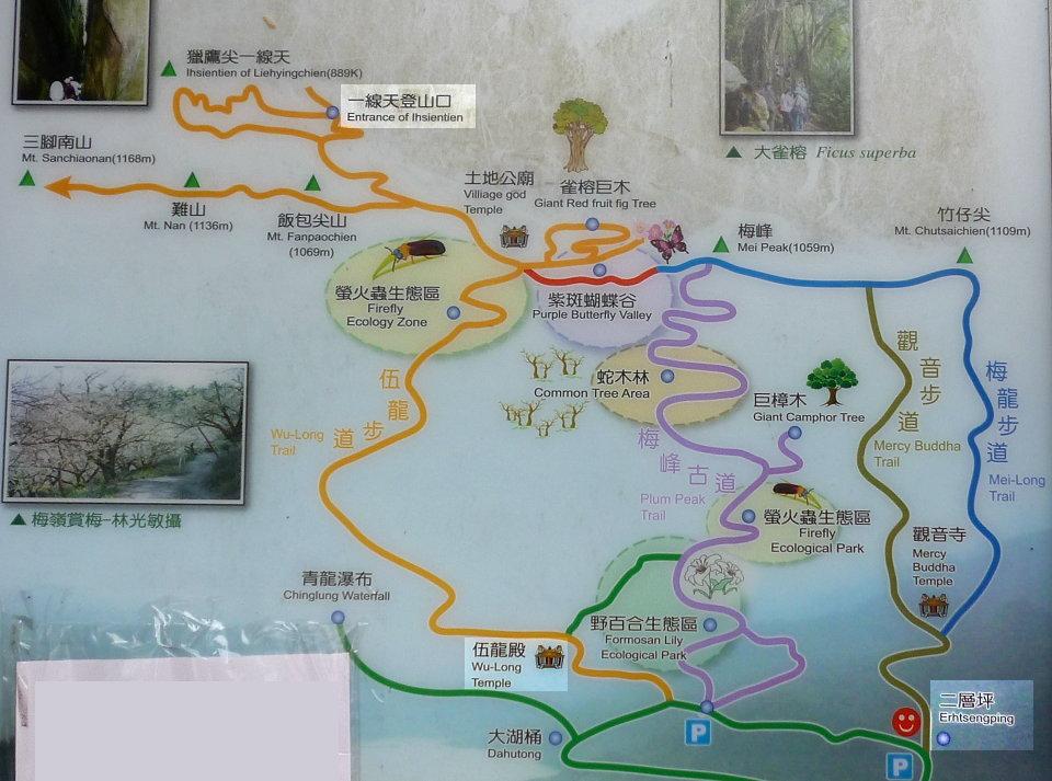一個人旅行: 梅嶺_梅峰古道