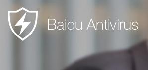Baidu Antivirus 2017