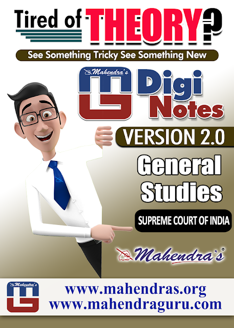 digi-note-supreme-court-05-08-2017