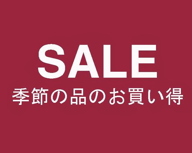 e23a2110a671 Manila Shopper  Muji End of Season SALE  Dec 2013-Jan 2014