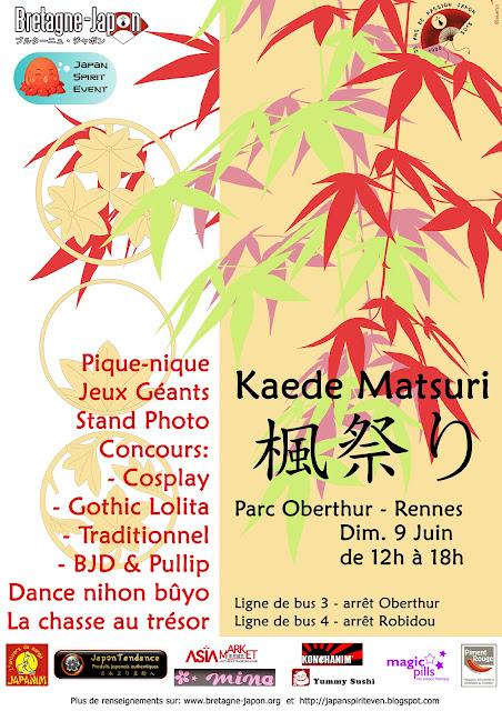 Kaede Matsuri 2013