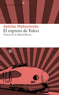 El expreso de Tokio Seicho Matsumoto