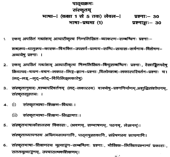 Essay on parrot in hindi Term paper Sample - August 2019