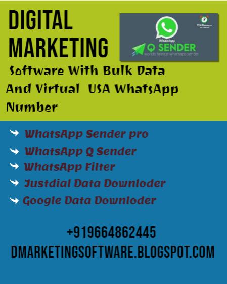 Software Details - Dmarketing Software