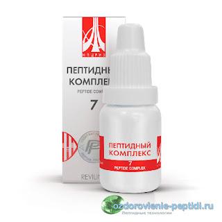 Пептидный комплекс №7 - для поджелудочной железы