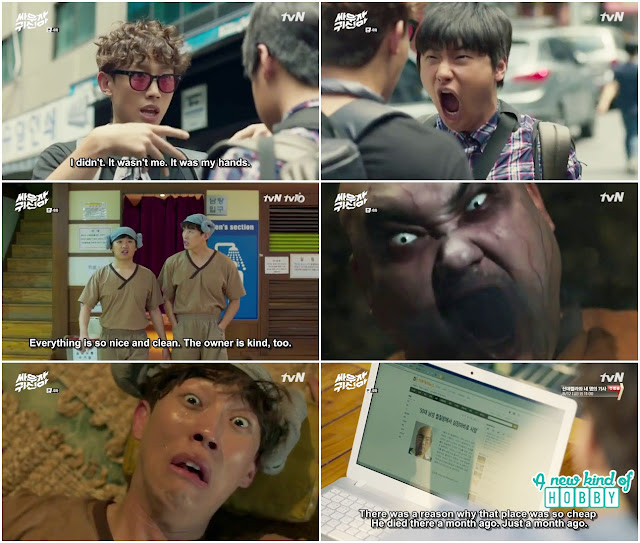 Scary & Funny Enough - Let's Fight Ghost Episode 4 Review - Korean Drama 2016