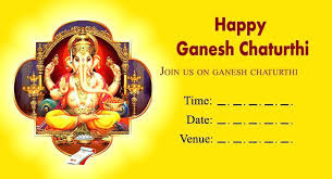vinayaka-chaturthi-invitation-card-formats-2018