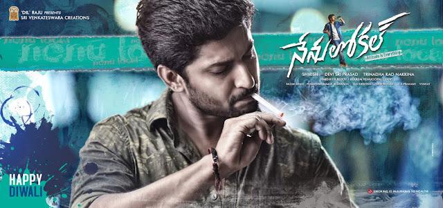 Nani's Nenu Local Telugu Movie First look Poster