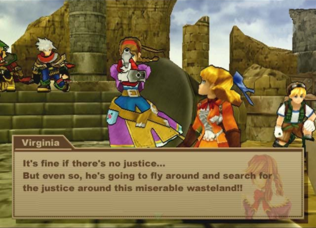 Wild Arms 3 screenshot 1