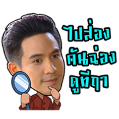 Ayutthaya Boys